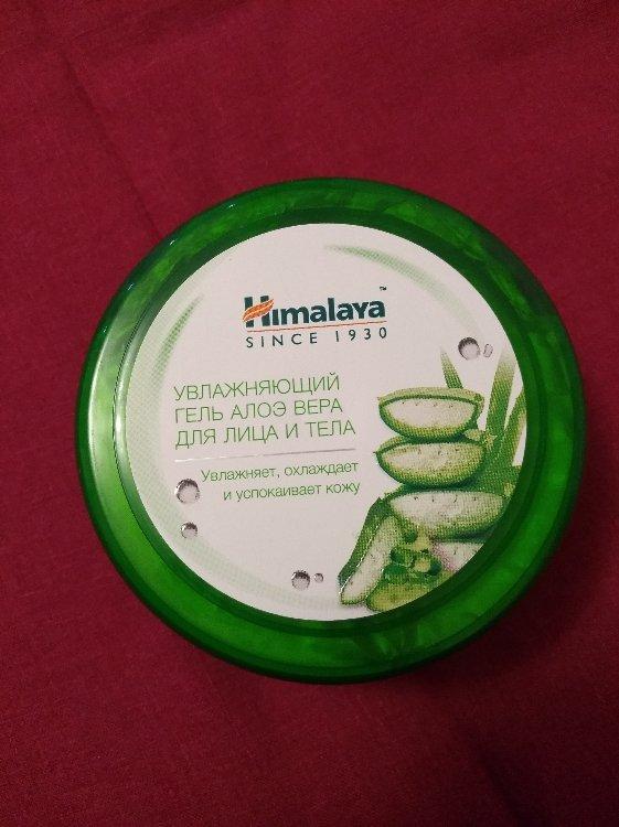 aloe vera gel moisturizer